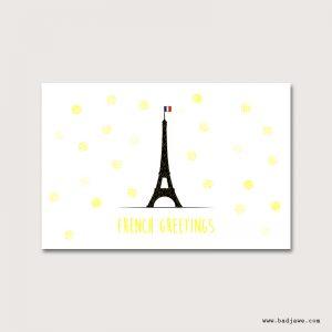 Cartes Postales - Paris : French Greetings