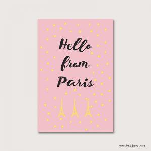 Cartes Postales - Hello from Paris : Tour Eiffel - Paris